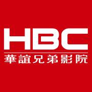 HBC華誼兄弟影院微博照片