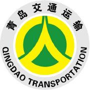 青岛交通运输