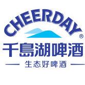 杭州千岛湖啤酒