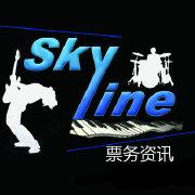 上理Skyline票务资讯微博照片