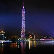 乐活广州市