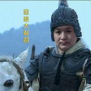 名家金鼎股战场直播