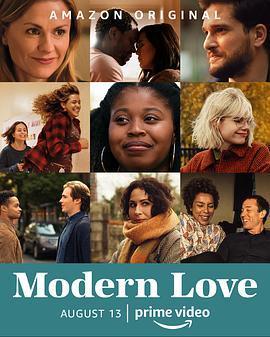现代爱情第二季