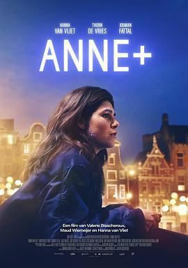 Anne+
