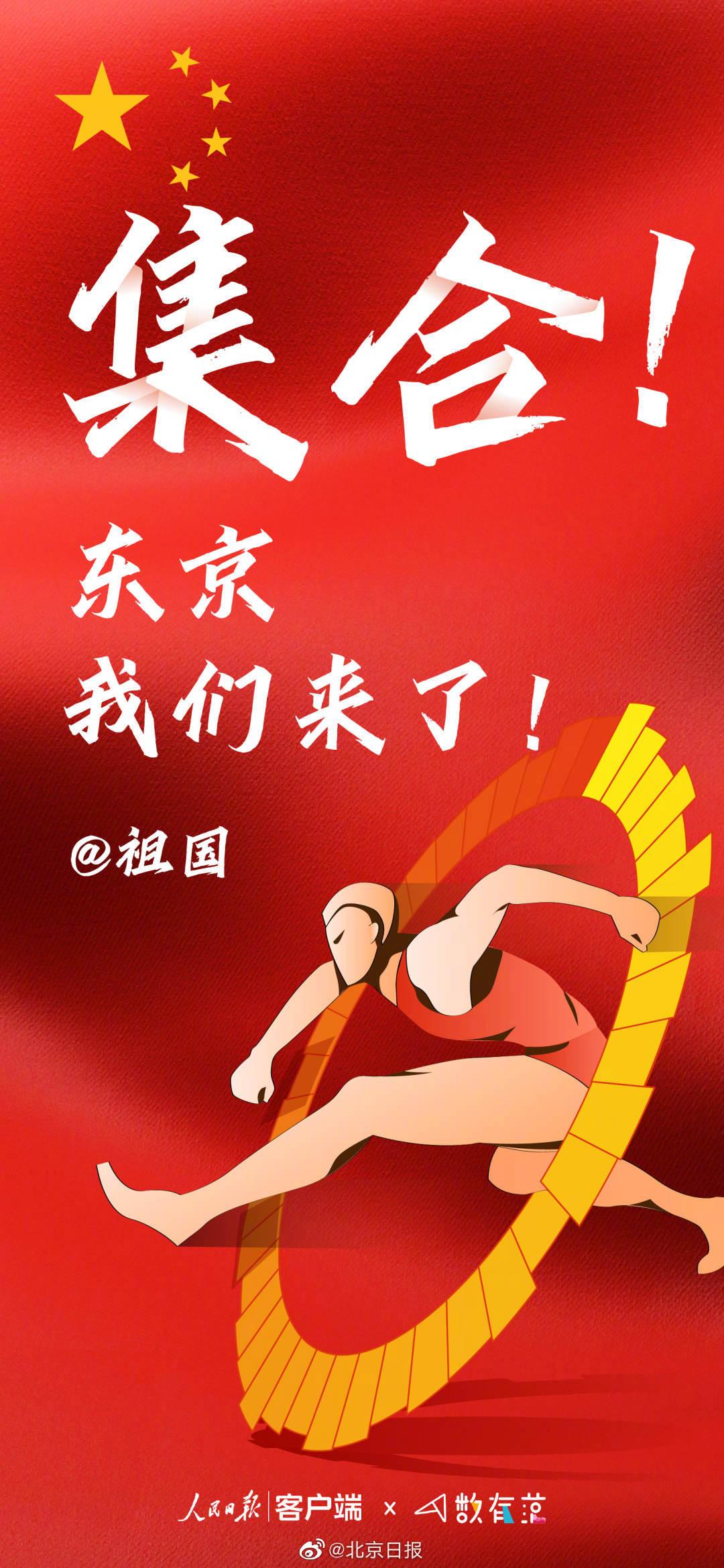 公主日记数读中国奥运军团美女