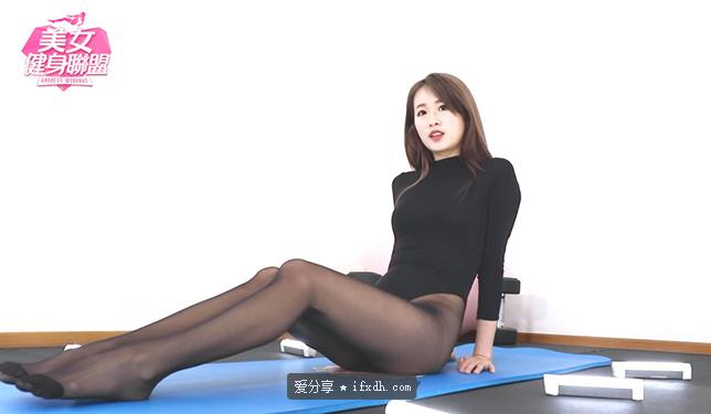 台湾辣妹叫你做瑜伽,一起来学习吧!