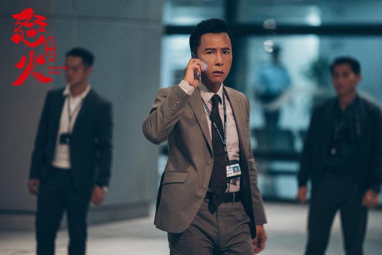 【怒火·重案】百度云资源「电影/1080p/高清」云网盘下载