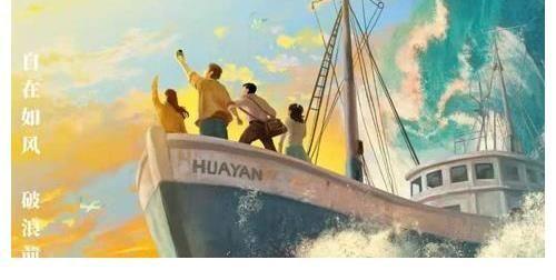 启航:当风起时-电视剧百度云网盘完整无删减资源