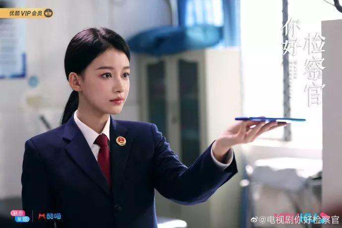 (你好检察官)百度云【1080p网盘资源分享】
