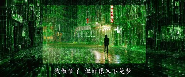 黑客帝国4:矩阵重生-百度云【720高清国语版】下载