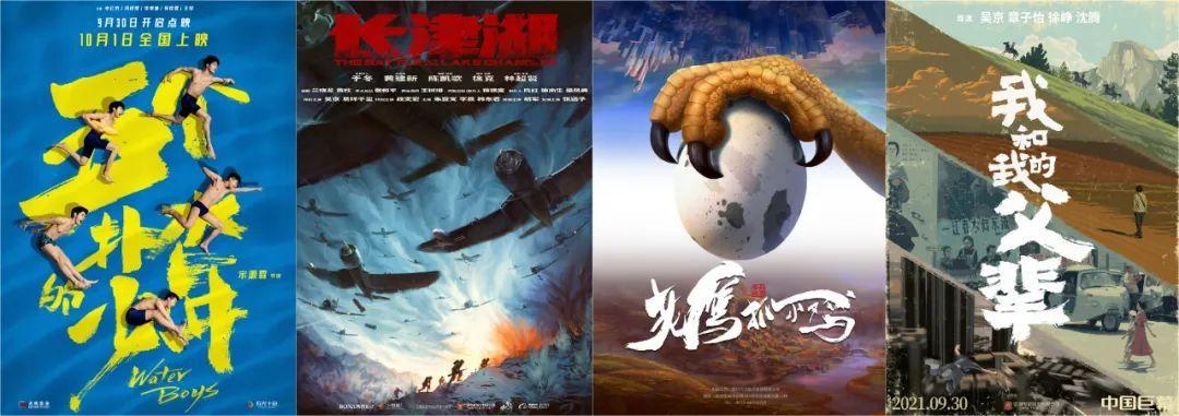 【大圣降妖】在线观看完整版高清电影【免费高清版】最新