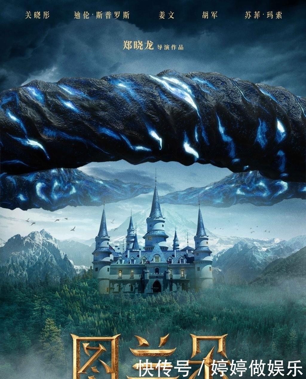《图兰朵:魔咒缘起》电影百度云网盘完整无删减资源