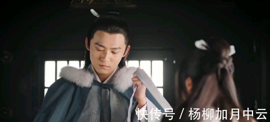 《皎若云间月》全集-电视剧百度云【720p/1080p高清国语】下载