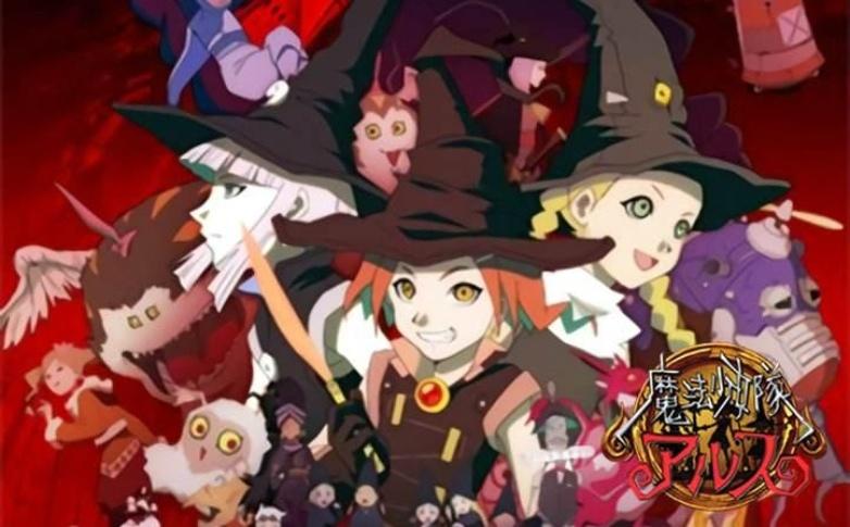 魔法少女队