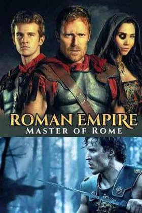 罗马帝国鲜血的统治第二季