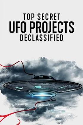 UFO档案终极解密