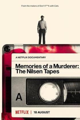 杀人回忆录尼尔森的自白