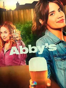 艾比酒吧第一集
