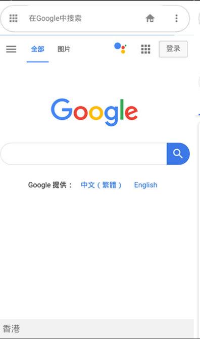 手机谷歌浏览器V1.0 自带科学上网功能【安卓】