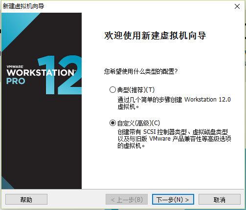 VMware虚拟机安装CentOS 6.7系统过程图文详解