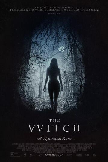 女巫高清海报