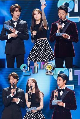 韓國人氣歌謠