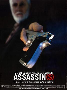 接班人(1997)