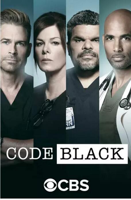 黑色警报第二季