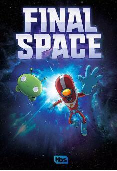 太空终界第一季