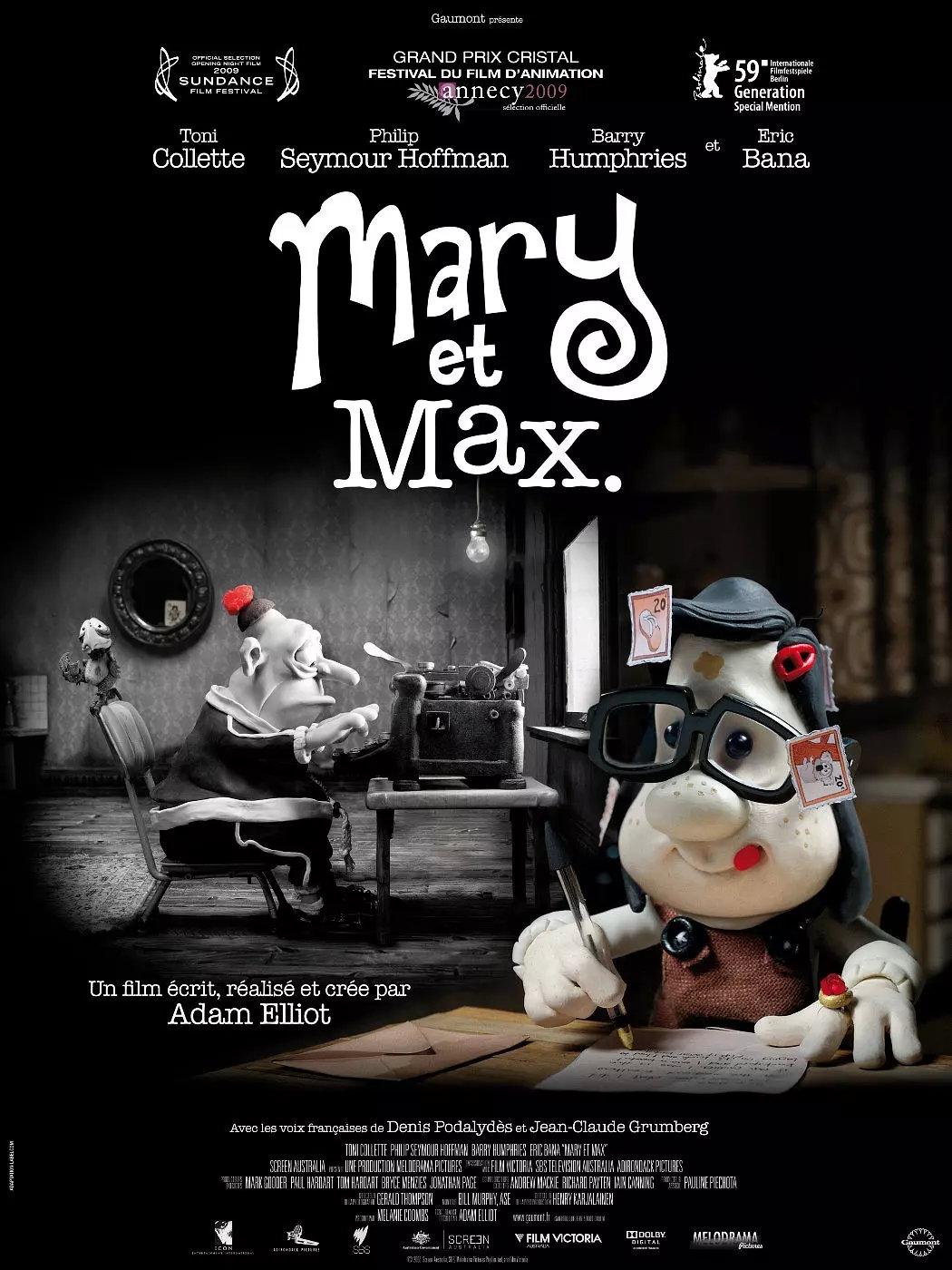 瑪麗和馬克思