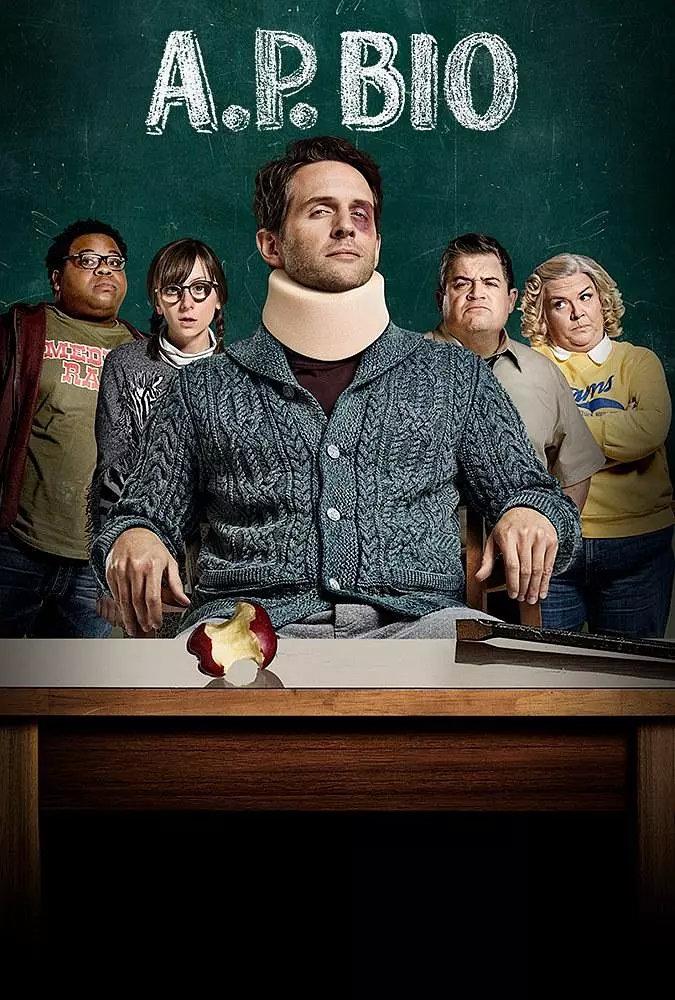 瘋狂教授生物課第二季