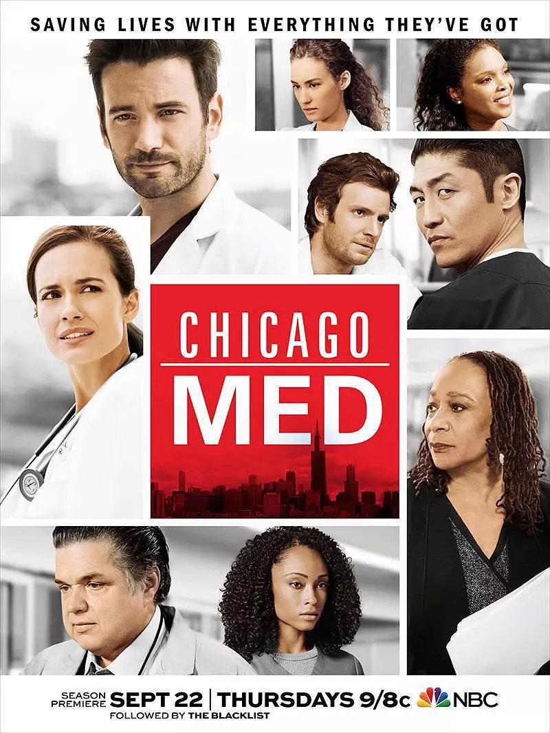 芝加哥急救第二季