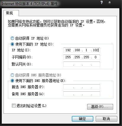 两台电脑怎么用一根网线连接组成局域网共享传输文件