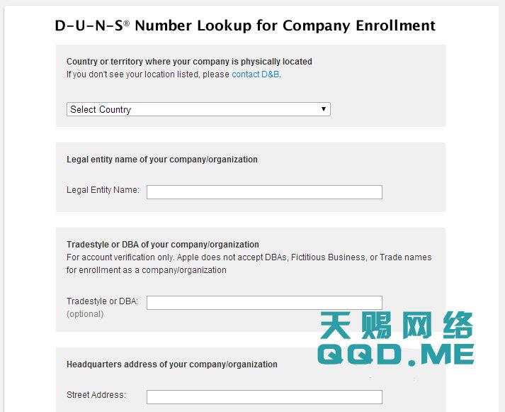 免费快速申请D-U-N-S Number(邓白氏编码)
