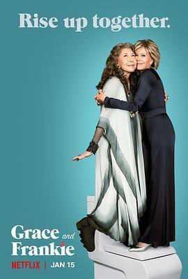 格蕾丝与弗兰基第六季