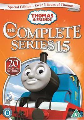 托马斯和朋友第十五季