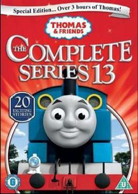 托马斯和朋友第十三季