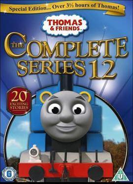 托马斯和朋友第十二季
