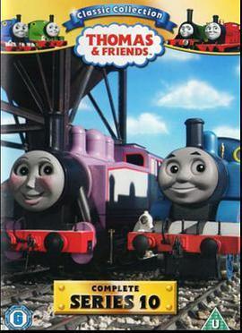 托马斯和朋友第十季