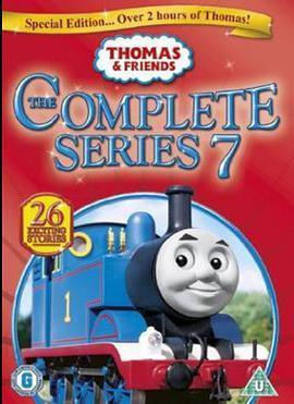 托马斯和朋友第七季