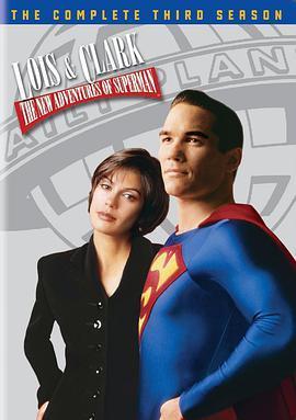 超人新冒险第三季