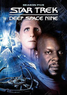 星际旅行:深空九号第五季