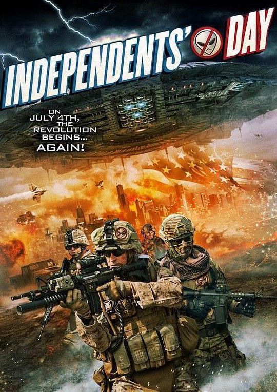 独立日大电影
