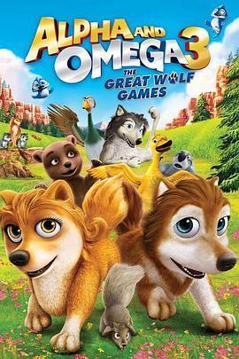丛林有情狼3:伟大的狼游戏
