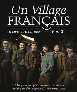 法兰西小镇第二季