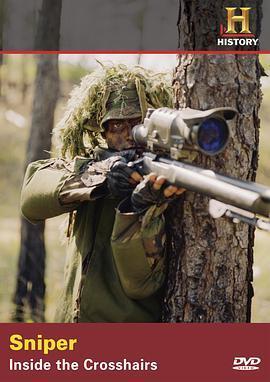 历史频道狙击手身在瞄准镜