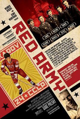 红军冰球队2014