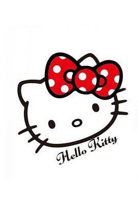 凯蒂猫乐园