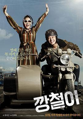 强哲2013