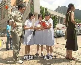 非常好警粤语版